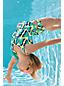 Little Girls' Bohemian Beach Cascading Ruffle Tankini Set