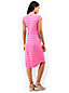 Women's Stripe Stretch Jersey Tie Front Dress